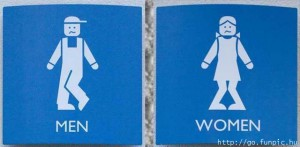 washroom-sign-posting-stick-people-have-to-pee